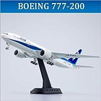 <イワヤ> スーパーサウンド エアフリート ANA ボーイング 777-200 ja714a