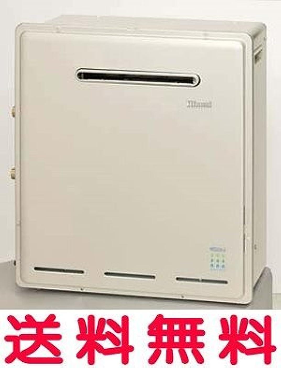 少しエロチック短くするリンナイ ガスふろ給湯器 設置フリータイプ ecoジョーズ RUF-E2004AG(A) フルオート 屋外据置型20号【RUF-E2004AG-A】 エコジョーズ【RUFE2004AGA】 LPG(プロパンガス)