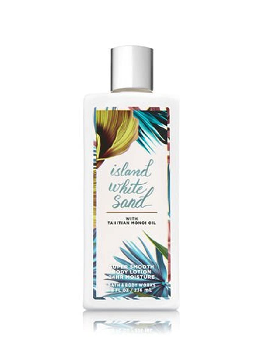 ボイラー乳白色リクルート【Bath&Body Works/バス&ボディワークス】 ボディローション アイランドホワイトサンド Super Smooth Body Lotion Island White Sand 8 fl oz / 236 mL [並行輸入品]