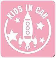 imoninn KIDS in car ステッカー 【マグネットタイプ】 No.15 ロケット (ピンク色)