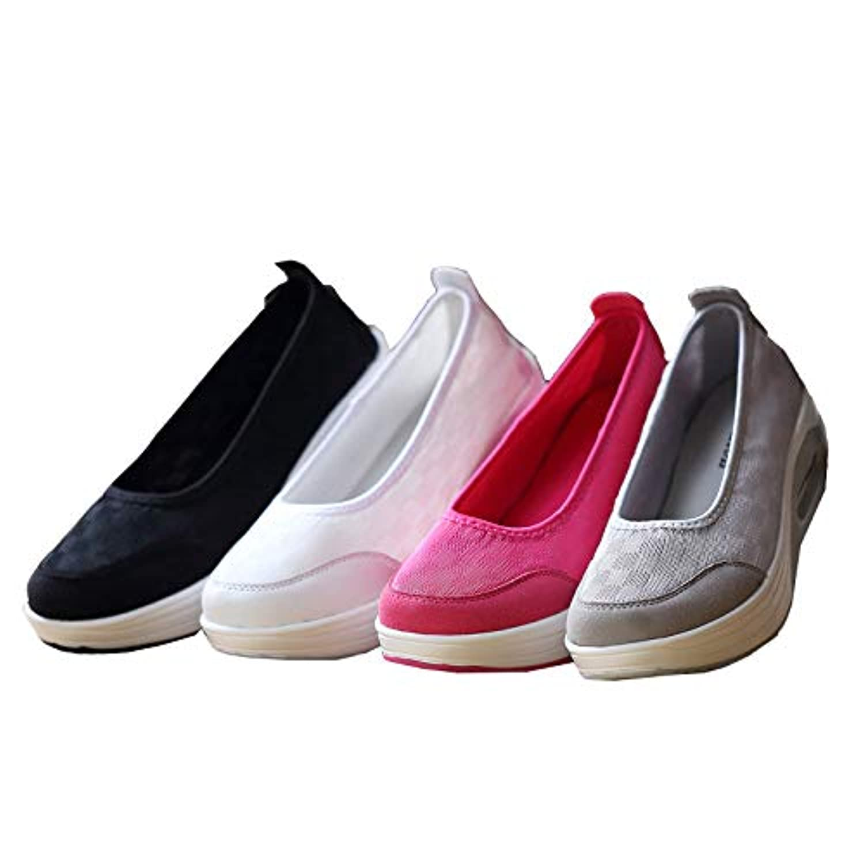 [GoldFlame-JP] 厚底 ナースシューズ スリッポン ローカット 歩きやすい ローヒール レディース エアクッション付き 婦人靴 身長アップ 美脚 安全靴 介護 ケア 通気性 軽量 大きいサイズ 25.5 26.0 白 ブラック 黒