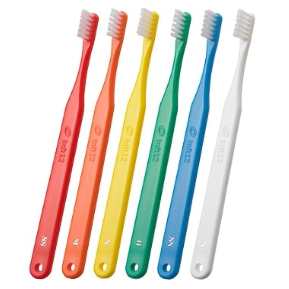 ヒールほめる位置する歯科用 タフト12 M 25本【歯ブラシ】【ふつう】矯正患者さん向け _ レッド