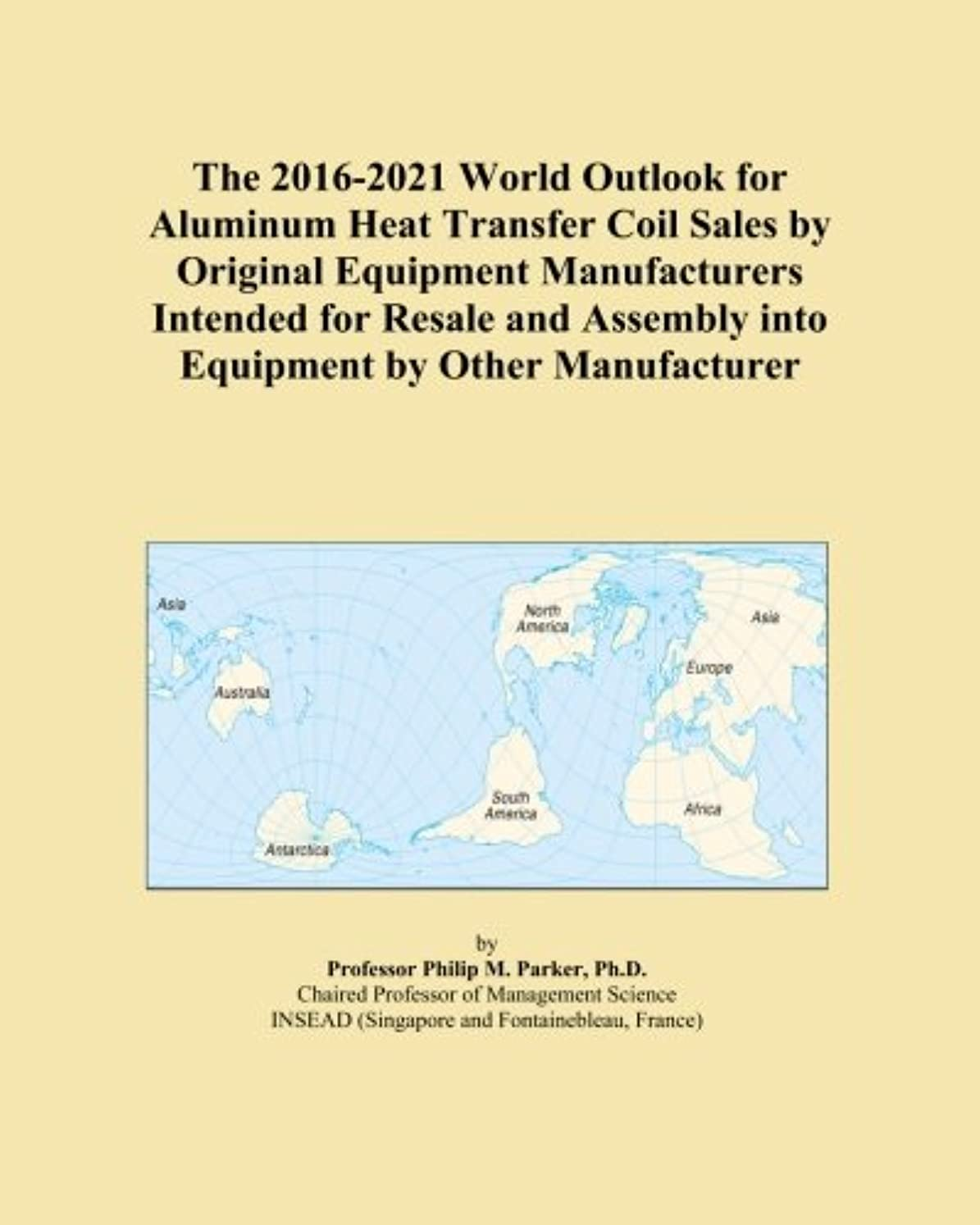 ミスドロップセーターThe 2016-2021 World Outlook for Aluminum Heat Transfer Coil Sales by Original Equipment Manufacturers Intended for Resale and Assembly into Equipment by Other Manufacturer