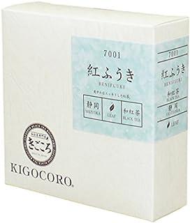 きごころ 和紅茶 紅ふうき リーフ 40g