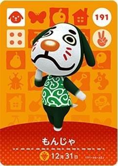 どうぶつの森 amiiboカード 第2弾 【191】 もんじゃ