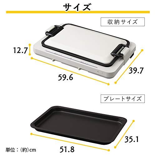 アイリスオーヤマ ホットプレート 平面 タイプ 左右温度調整 1枚 アタッチメント付 ホワイト WHP-011-W