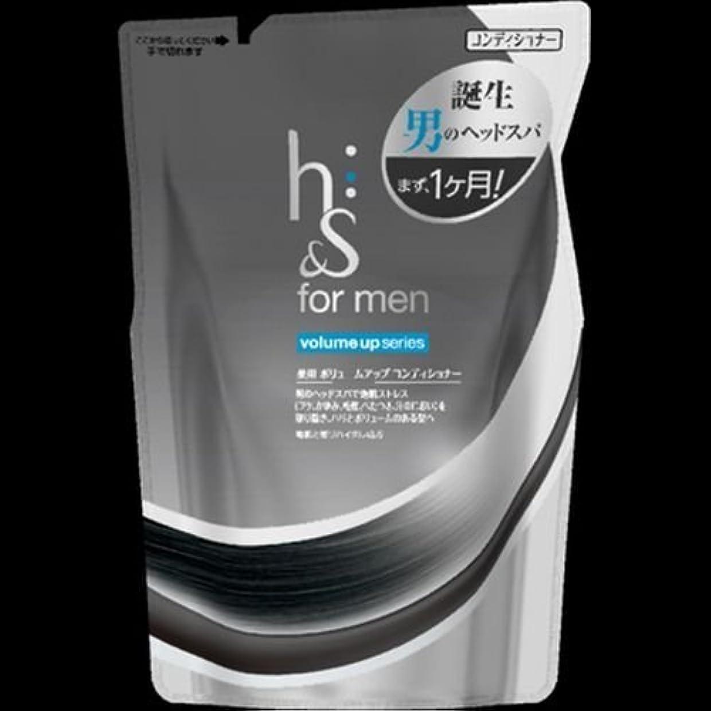 一過性宙返り毎月【まとめ買い】h&s for men ボリュームアップコンディショナー つめかえ 340g ×2セット