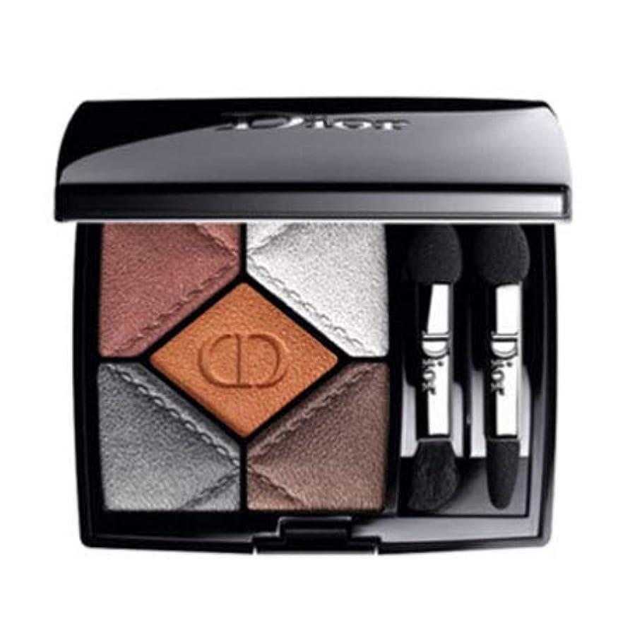 先駆者大きさ敬の念ディオール サンク クルール #087 ボルカニック 限定品 -Dior-