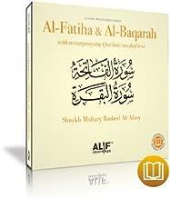 Al-Fatiha & Al-Baqarah (2 CDs) + 28 page Al-Baqarah Mushaf enclosed By ALIF RECORDINGS (Composer),,Shaykh Mishary Rashed Al-Afasy (Artist, Performer) (0001-01-01)