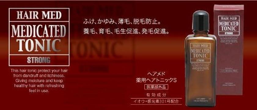 ピストルインスタンス名誉ヘアメド薬用トニック Hair Med Tonic