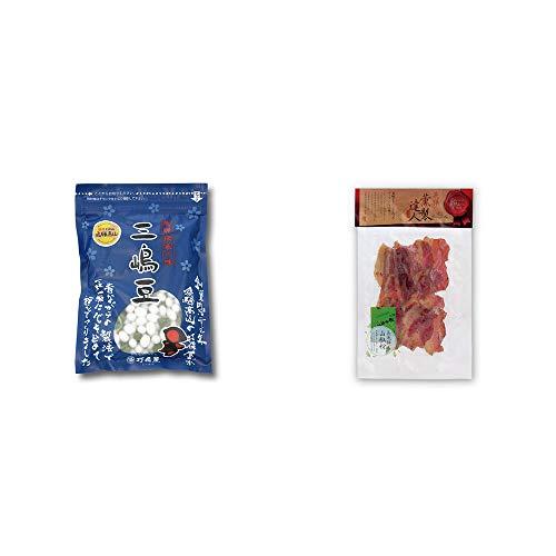 [2点セット] 飛騨 打保屋 駄菓子 三嶋豆(150g)・薫製達人 豚バラベーコン燻製(60g)[飛騨山椒付き]