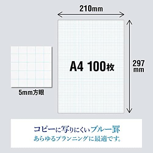 オキナプロジェクトペーパーA45ミリ方眼100枚PPA45S