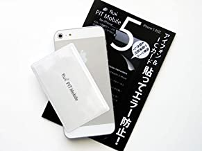 iPhone 5/5S/5C/6/6 plus 対応 干渉エラー防止シール 「フラックス・ピットモバイル/ホワイト」 ICカード収納型 iPhoneケース用