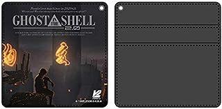 GHOST IN THE SHELL /攻殻機動隊2.0 BD-BOXパスケース(こちらの商品にDVDは付きません)
