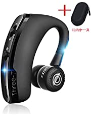 【最新進化版】Bluetooth ヘッドセット Three-T ワイヤレス イヤホン Bluetooth イヤホン 片耳 ブルートゥースイヤホン 左右耳兼用 高音質 通話 ビジネス スポーツ 通勤 通学 車用V4.1 マイク内蔵 Iphone Android Windows PC スマートフォンに対応 ミニ 軽量