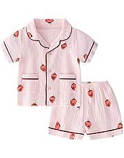 KISBINI子供服 パジャマ 男の子 女の子 半袖 上下セット 2点 部屋着 普段着 ガーゼ 綿 ガールズ 可愛い 夏 ルームウェア 前開き 寝巻き 80 90 100 110 120 130 140
