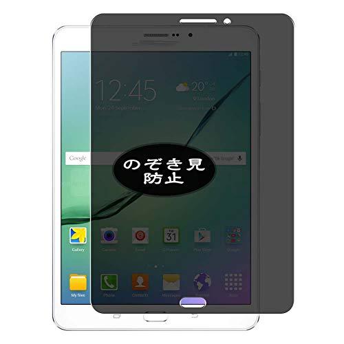 VacFun Anti Espia Protector de Pantalla, compatible con Samsung Galaxy Tab S2 8.0 SM-T715 T719 LTE 8', Screen Protector Filtro de Privacidad Protectora(Not Cristal Templado) NEW Version