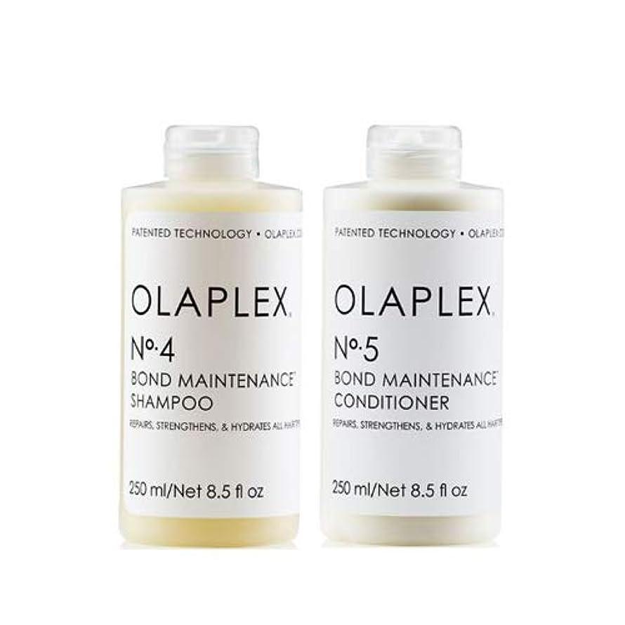 メトロポリタン持続する飢饉Olaplex オラプレックス No. 4 5 ボンド メンテナンス シャンプー&コンディショナー Olaplex Bond Maintenance Shampoo & Conditioner 【並行輸入品】