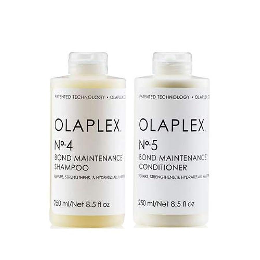 篭カーテン薄いOlaplex オラプレックス No. 4 5 ボンド メンテナンス シャンプー&コンディショナー Olaplex Bond Maintenance Shampoo & Conditioner 【並行輸入品】