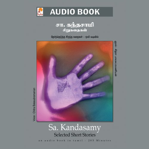 Sa. Kandasamy Short Stories cover art