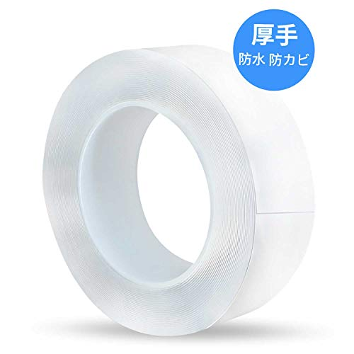 KOYOI 防カビテープ のり残らず 繰り返し 防水 防油 防カビ 汚れ防止 強力 透明 洗濯可能 多機能 防水テープ 補修テープ 台所 キッチン バスルーム 浴槽まわり ベランダ 洗面台用など (0.8mmx30mmx10m)