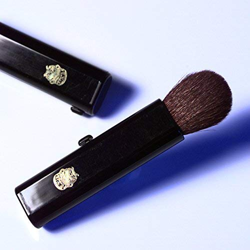 Cosmetic Retractable Brush by Tana Cosmetics