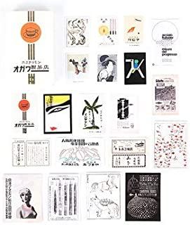 Assorted Stickers - 60pcs/pack School Supplies Journal Diary Label Album Decor Vintage Stamp Stickers Retro Matchbox Scrap...