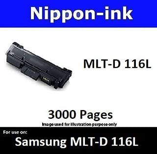 Nippon-ink MLT-D 116L (Black) For Use on Samsung Laser Black Toner - SL-M2625, SL-M2626, SL-M2825, SL-M2826, SL-M2835, SL-M2836, SL-M2675, SL-M2676, SL-M2875, SL-M2876, SL-M2885, SL-M2886