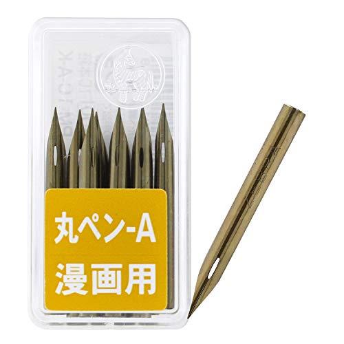 ゼブラ『漫画用ペン先丸ペン-A』
