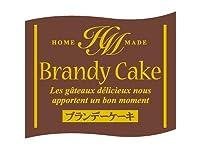 シール ブランデーケーキ 32×38 (100枚)