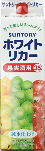 サントリー ホワイトリカー 果実酒用 紙パック [ 焼酎 35度 1800ml ]
