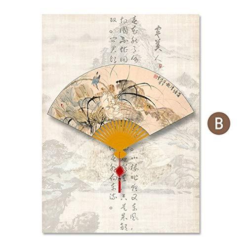 Geiqianjiumai kalligrafie, Chinese stijl, kunstdruk, schilderen, schilderen, schilderen, voor het huis, retro, canvas, traditie