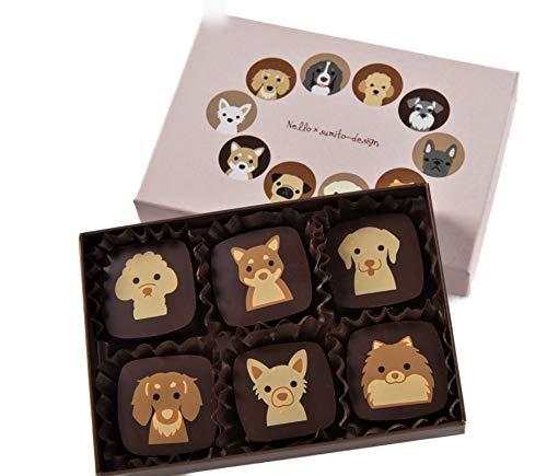 Nello(ネロ) 犬チョコレート 6個入り