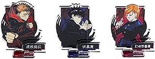 呪術廻戦 アクリルフィギュアコレクション 虎杖悠仁 伏黒恵 釘崎野薔薇 3種セット