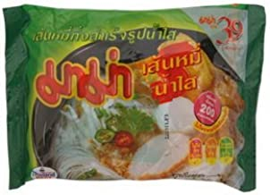 Thai Mama Instant Rice Vermicelli Clear Soup 55g - 12 Pcs./packs
