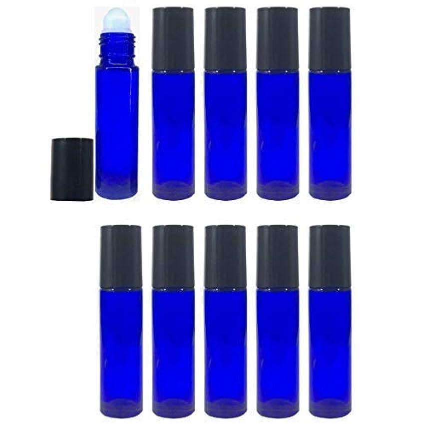 受け入れたっぷり半導体ロールオンボトル 10ml 10本セット アロマオイル 遮光瓶 ガラスロールタイプ 手作り香水 (ブルー/10ml?10本)