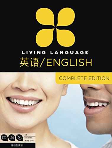 Compare Textbook Prices for Living Language English for Chinese Speakers, Complete Edition ESL/ELL: Beginner through advanced course, including 3 coursebooks, 9 audio CDs, and free online learning Bilingual Edition ISBN 9780307972453 by Living Language,Quirk, Erin