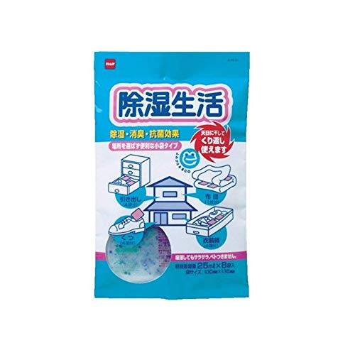 ニトムズ 除湿生活 8個入り N 051 除湿剤