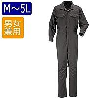 カジメイク T/C長袖つなぎ服 ダークグレー(75) 6709 ■6種類の内「4L」を1点のみです