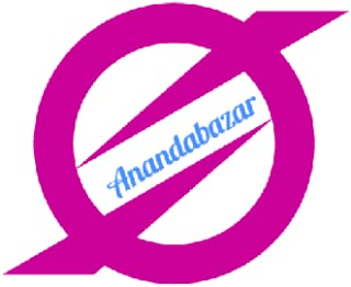 Anandabazar Patrika   আনন্দবাজার পত্রিকা