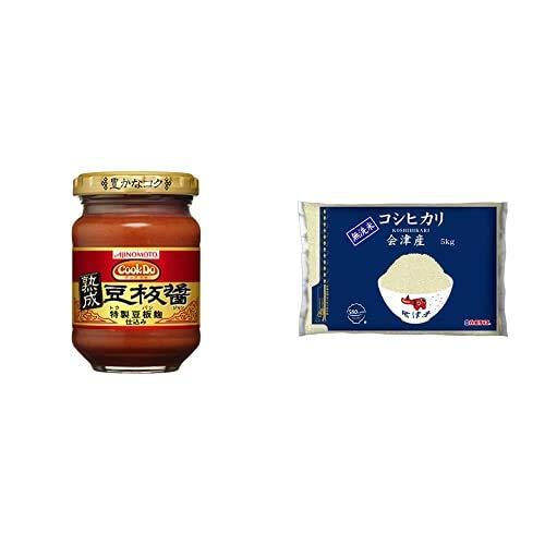味の素 CookDo 熟成豆板醤 100g×2個 +  【精米】[Amazon限定ブランド] 580.com 会津産 無洗米 コシヒカリ 5kg 令和元年産