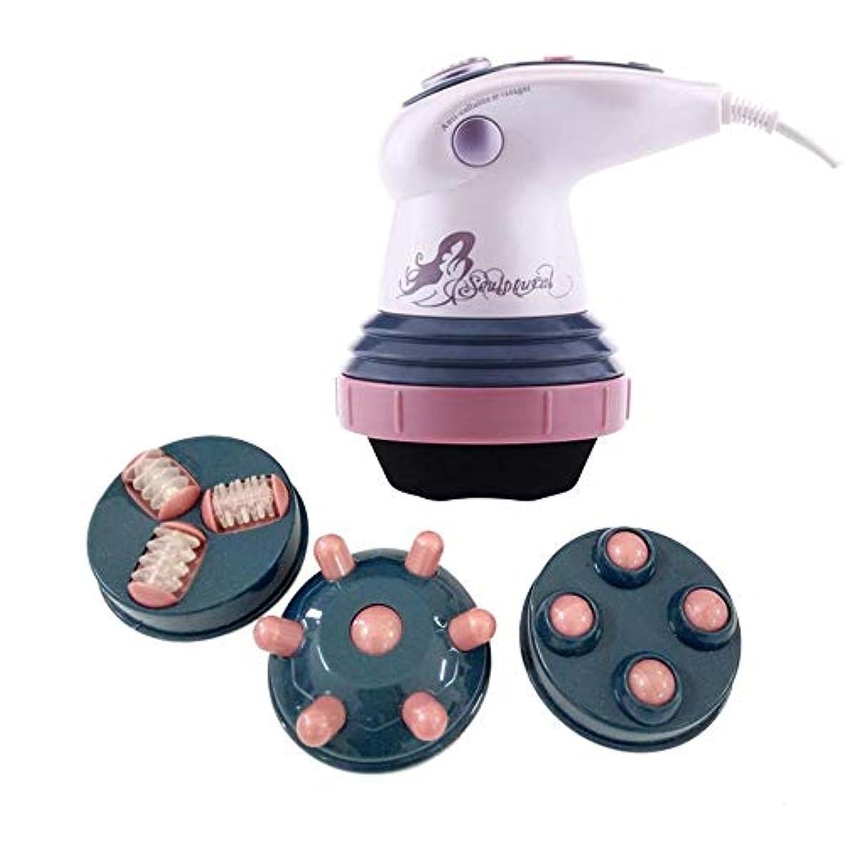 子孫骨の折れる小売低ノイズの赤外線電気脂肪燃焼は、マッサージャーアンチセルライトボディマッサージマシンをSlim身するボディを削除します-ピンク