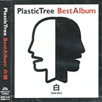 Shiroban by Plastic Tree (2005-10-26)