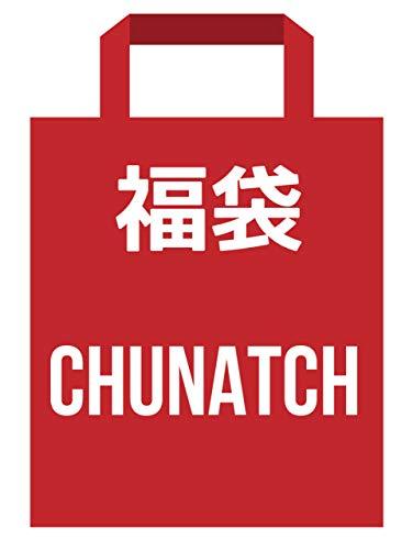 【chunatch】チュナッチ 2021年 福袋 アウター入り