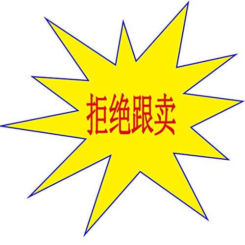Fàllò Pěnnǐs àrtǐfǐcǐàlě màschǐò, 20,5 centimetri   8.07in realistico Massaggiare impermeabile Stick for Donna Donna impermeabile di simulazione casa SportsT-shirt |Diametro 3,7 centimetri   1.45in