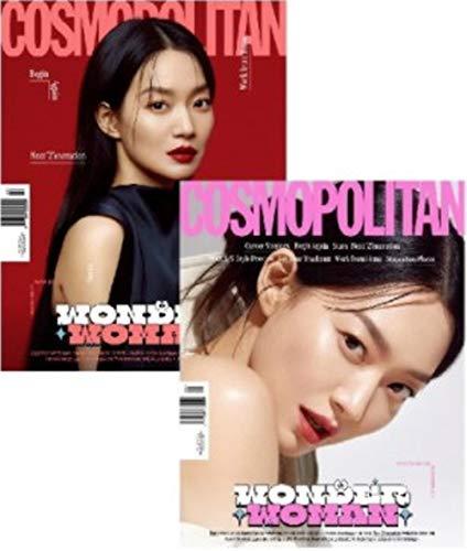 [Magazine] Cosmopolitan Korean Magazine FEB 2021 Shin Min-A The Boyz 8P (Random Cover)
