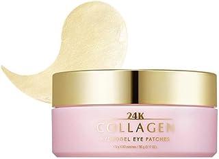 Missha 24K Collagen Hydrogel Eye Patches