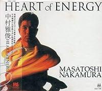 Heart of Energy