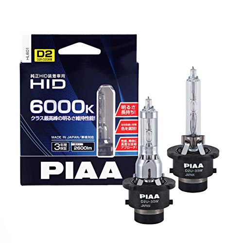 PIAA ヘッドライト用 HIDバルブ D2U(D2R/D2S共用) 6000K 純正交換 シェード脱着可能 2個入 12/24V共用 車検対応 輸入車対応 日本製 安心のメーカー保証3年付 HL601