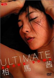 ULTIMATE [DVD]